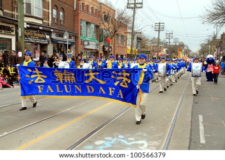 TORONTO - APRIL 8: A group of Falun Dafa practitioners during a street parade on April 8, 2012 in Toronto. By 1999, some estimates placed the number of Falun Gong adherents in the tens of millions.