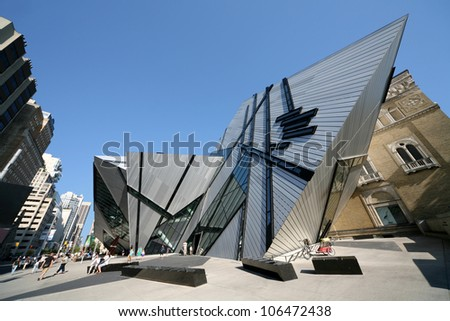 TORONTO - AUGUST 4, 2011: An ultra-wide angle view reveals the controversial David Libeskind designed addition to the Royal Ontario Museum on August 4, 2011 in Toronto.