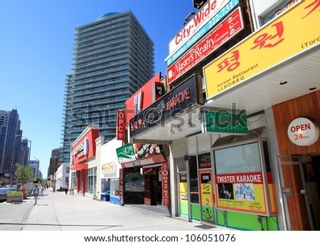 TORONTO - JUNE 13: A street view of the Korean area on June 13, 2012 in Toronto. Toronto has the largest single concentration of Koreans in Canada with almost 50,000 living in the city.
