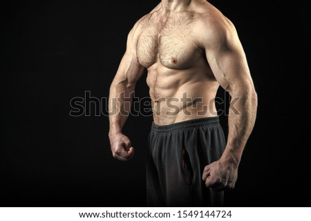 Torso of man with six pack abs. Workout and exercise abs, copy space. man body