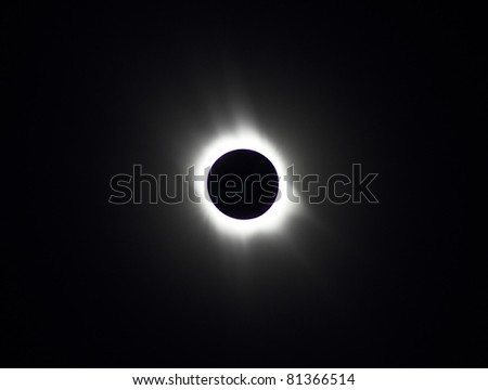 Total solar eclipse 2006, Russia, Astrakhan