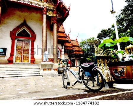 Touring bike in the temple,culture city tour,Wat sriubon rattanaram ,Ubonratchatani,Thailand #1184774182