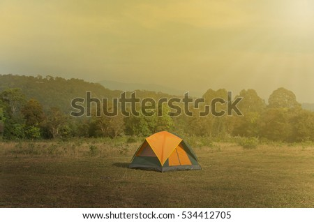 Tourist camp in a mountains #534412705