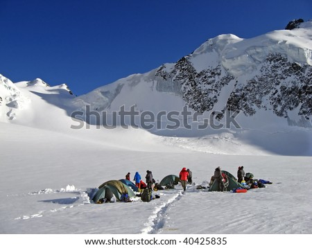 tourist camp in the mountains
