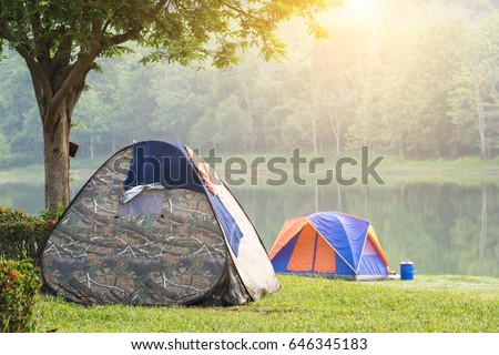 Tourist tent in forest camp #646345183
