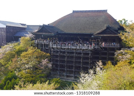 Tourist visits Kiyomizu-dera Temple in Kyoto, The old Buddhist temple is a UNESCO World Heritage site and one of the most famous temples in all of Japan. #1318109288