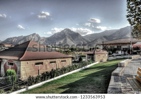 Touristic areas of Rawanduz in  northern Iraq, Kurdistan #1233563953