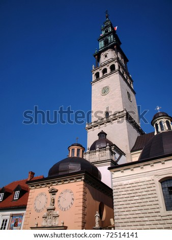 tower among other buildings in the monastery of Jasna Gora in Czestochowa, Poland