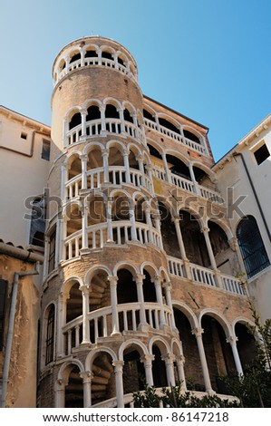 Tower in Venice. A fragment of an ancient palace