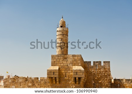Tower of David and Ancient Walls Surrounding Old City of Jerusalem