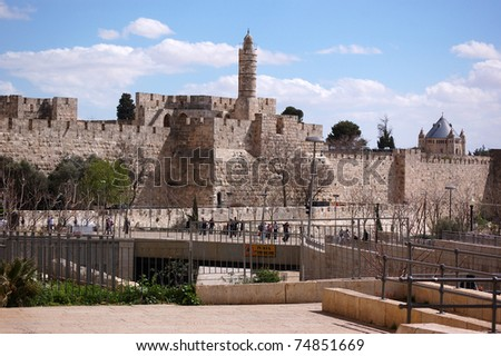 Tower of David and Old City Walls in Jerusalem