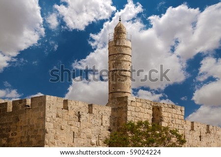 Tower of david, at the old city walls of Jerusalem