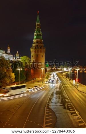 Tower of Moscow Kremlin and Kremlevskaya embankment at night. Urban landscape #1298440306