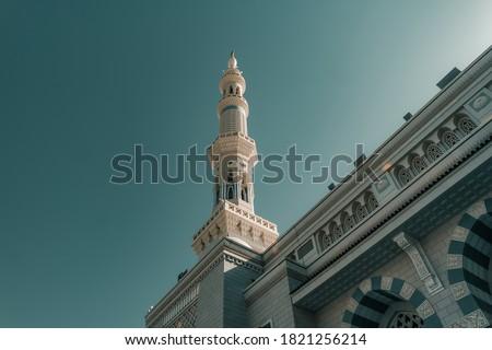 Tower of Nabawi Mosque, Medina, Masjid Nabawi. Saudi Arabia