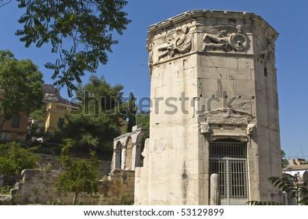 Tower of the wind-Gods at Athens, Greece