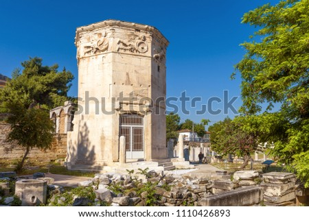 Tower of Winds or Aerides on Roman Agora, Athens, Greece. It is one of the main landmarks of Athens. Scenery of Ancient Greek ruins in Athens centre at Plaka district. Scenic postcard of old Athens.
