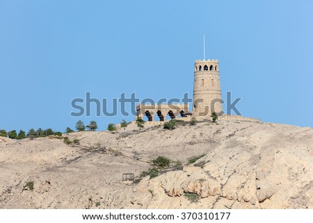 Photo of  Tower on top of the Sawadi Island in Barka, Muscat, Sultanate of Oman, Middle East