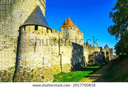 Towers and walls of an medieval castle fortress. Medieval fortress. Medieval castle. Wall and towers of medieval fortress