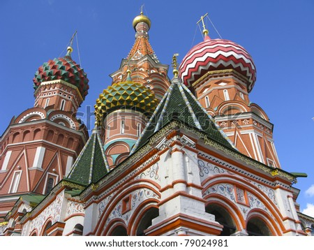 Towers of Vasiliy Blazhenniy church on Red Square in Moscow