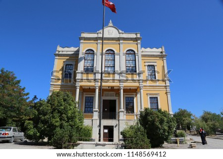 Town History Museum,Safranbolu/ Turkey 25.05.2015 #1148569412