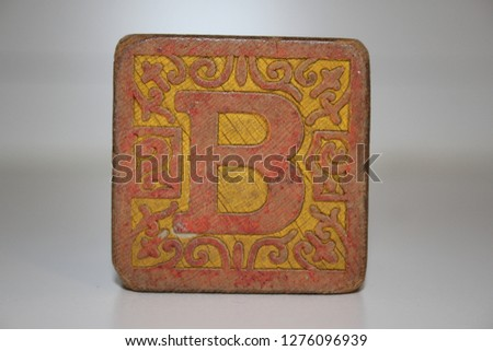 Alphabet toy block - letter B Images and Stock Photos - Avopix com