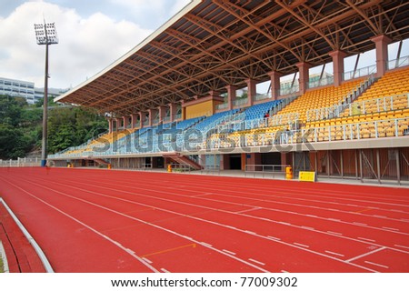 Track Lanes and Stadium