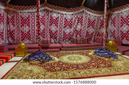 Traditian arabian tent in Ramadan month. Abu-Dhabi, United Arab Emirates. UAE