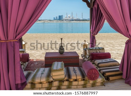 Traditian arabian tent near Sheikh Zayed Grand Mosque, Abu-Dhabi, UAE