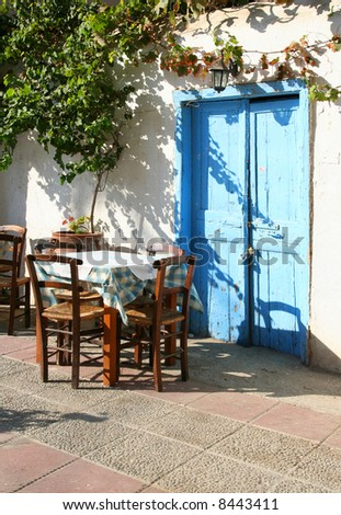 tradition greece restaurant Iraclion, Crete