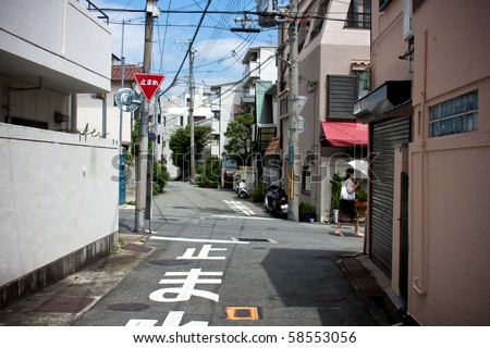 Tradition japanese street in small town. Kobe, Japan