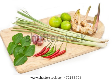 Tradition thai herb for Tomyam cuisine - stock photo