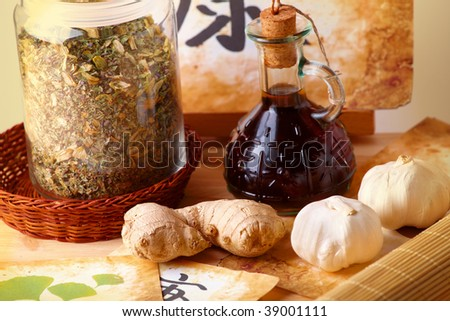 Traditional alternative therapy or medicine, herbs and natural remedies; concept of healthy lifestyle