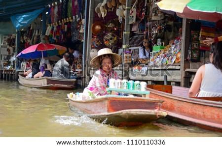 Traditional Amphawa 11 June 2018 floating market ,Tha Kha floating market in Samut Songkhram,Thailand, on morning time. #1110110336