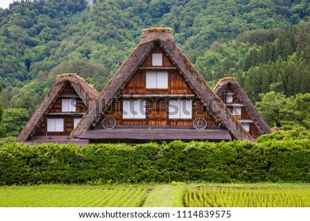 Traditional and Historical Japanese village Shirakawago in Gifu Prefecture Japan, Gokayama has been inscribed on the UNESCO World Heritage List due to its traditional Gassho-zukuri houses #1114839575
