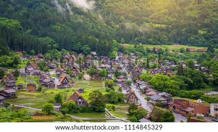 Traditional and Historical Japanese village Shirakawago in Gifu Prefecture Japan, Gokayama has been inscribed on the UNESCO World Heritage List due to its traditional Gassho-zukuri houses #1114845329