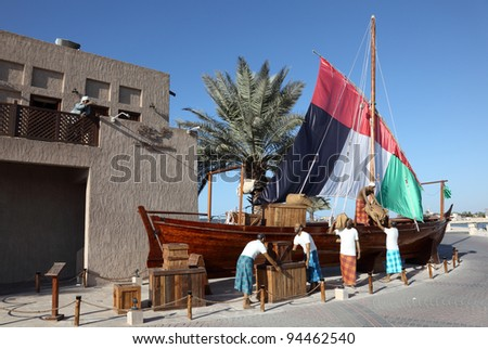Traditional Arabic Dhow Monument at Al Fardah Museum in Dubai. Photo taken at 18th of January 2012