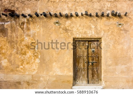 Traditional Arabic House Door