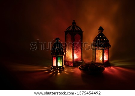 Traditional Arabic lantern #1375454492