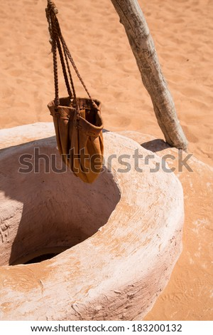 Traditional arabic water well