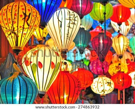 traditional asian lanterns ...