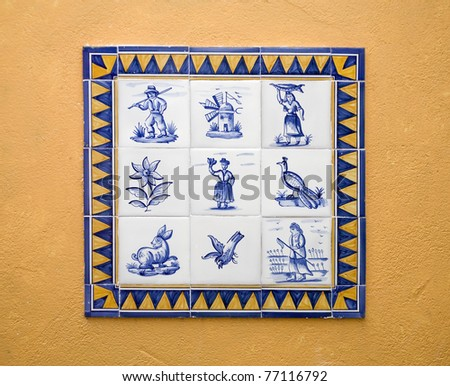 Traditional azulejo - Portuguese painted, tin-glazed, ceramic tilework.