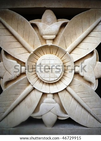 Traditional Balinese stone carving on sandstone