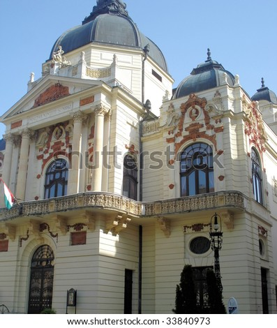 Baroque Architecture on Traditional Baroque Architecture From Budapest  Hungary Stock Photo