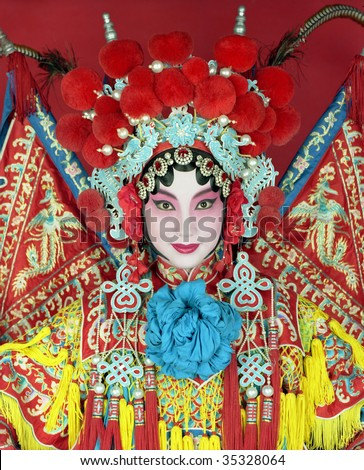 traditional Beijing opera actress - stock photo
