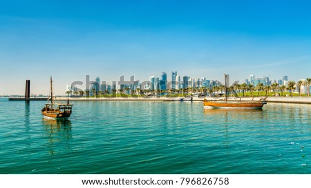 Traditional boats in the Persian Gulf in Doha, Qatar #796826758