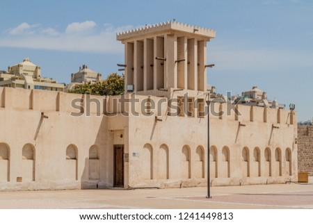 Traditional buildings at the Heritage Area in Sharjah, UAE