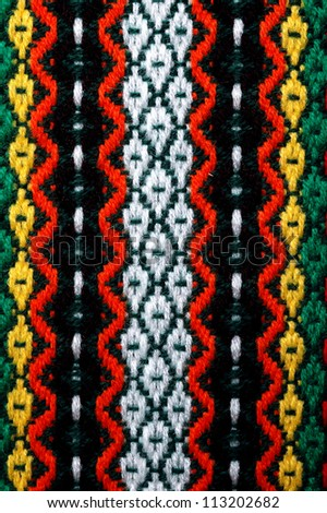 Traditional bulgarian embroidery .The russian,ukranian ,serbian,ungarian,turkish ,greek,serbian ebroideryes are similar, can use present these cuntries.