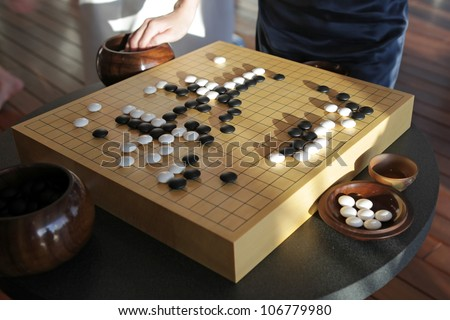 Traditional chinese boardgame Go