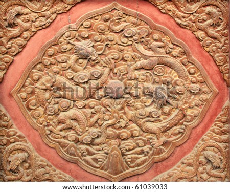 Traditional Chinese door decorations - stock photo
