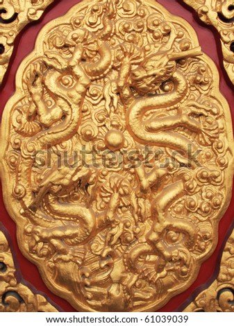 Traditional Chinese door decorations